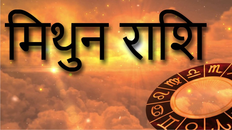 MITHUNA-BUDHA